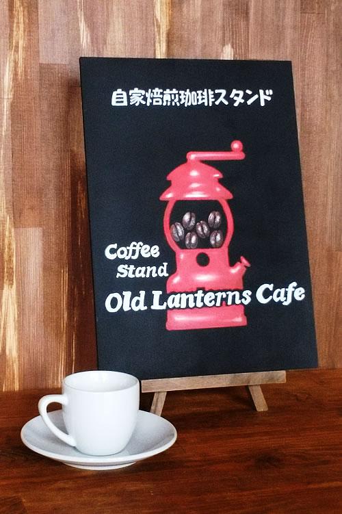 order-cafe
